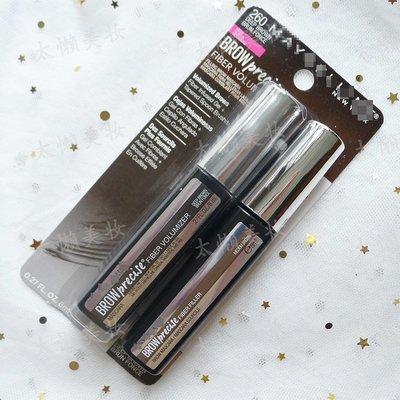 肉肉媽專業代購☆ 美寶蓮Brow Precise Fiber 眉毛填充纖維染眉膏 立體3D眉粉