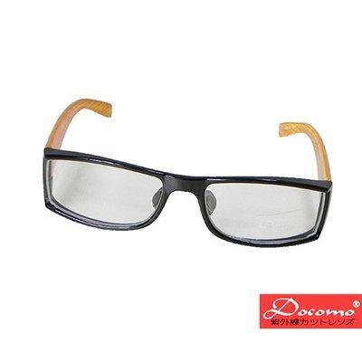 【Docomo品牌】類版材鏡架  可調式鼻墊   橘色腳架、黃色腳架