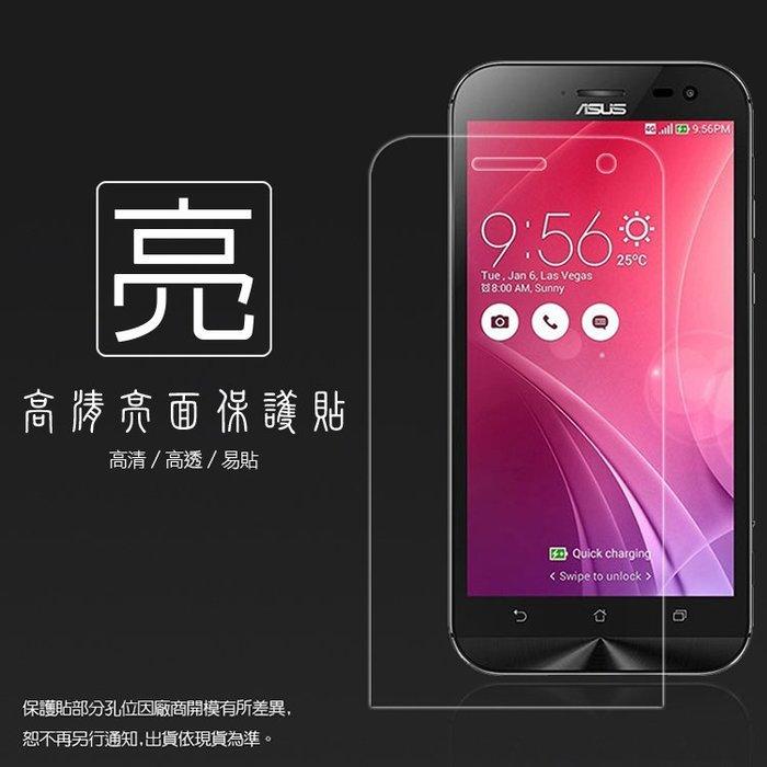亮面螢幕保護貼 ASUS ZenFone Zoom ZX551ML Z00XS (黑機專用) 軟性 亮貼 亮面貼 保護膜