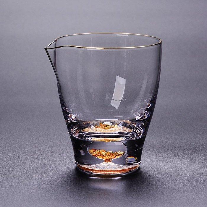 SX千貨鋪-日式耐熱玻璃金箔公道杯藏金茶海功夫茶具灌金分茶器水晶透明勻杯#玻璃杯#酒杯#水杯#茶杯#杯子套裝