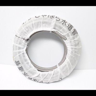 【嚴選】304不鏽鋼波紋管一捲 304 不鏽鋼 波紋管 螺紋管 四分 明管 白鐵 水管 鋼絲 軟管 曲管 一捆 一捲