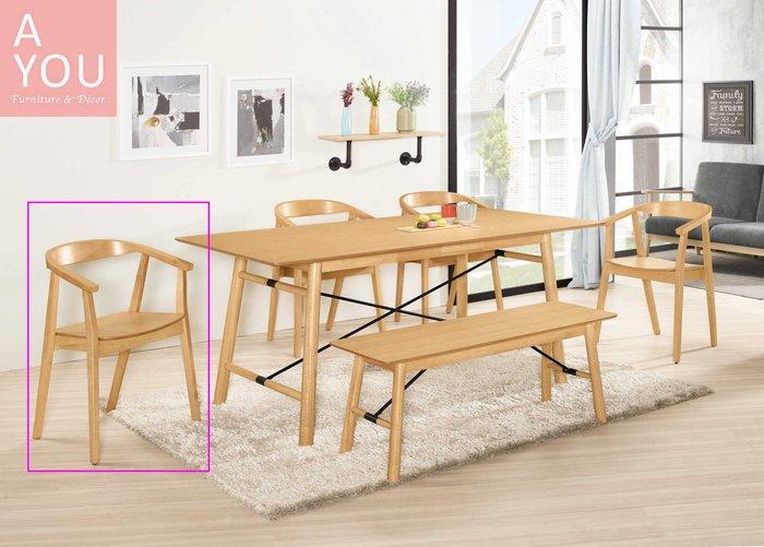 耶魯餐椅(板)(實木)(大台北地區免運費)促銷價 $3100元【阿玉的家2020】