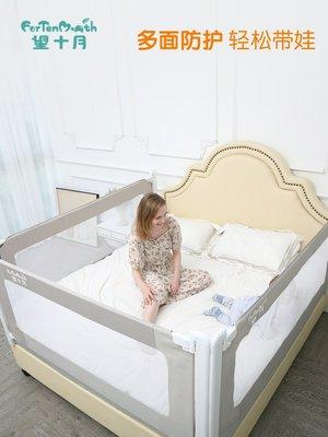 防蚊蟲蚊帳 小紅書嬰兒防摔床護欄小孩防掉大床升降圍欄擋板神器一面2米1.8