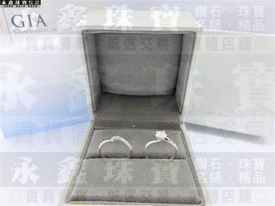 Just*Diamond GIA鑽石戒指 0.54ct H/VS2/2EX 配鑽11分 18K n0204