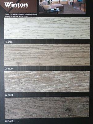 美的磚家~UV塗佈超耐磨LVT磚家塑膠地磚塑膠地板~質感優防焰零甲醛~15cm*90cm*3m/m每坪1100元