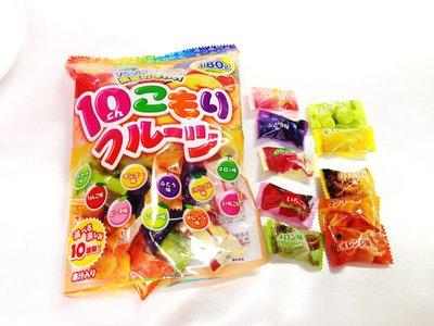 【大欣食品】立夢10種水果糖 Ribon 日本進口 彰化縣