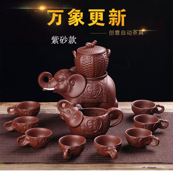 5Cgo【茗道】含稅會員有優惠 541409090770 創意複古大象粗淘自動茶具茶壺茶杯公道杯品茗杯茶海喝茶套裝紫砂陶