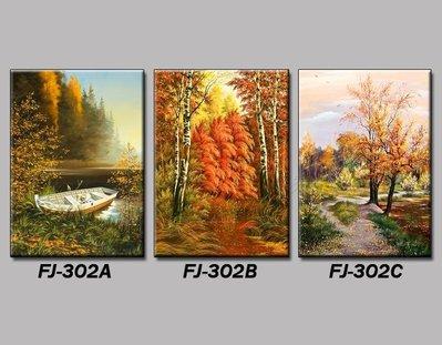 三幅一組油畫布 歐美景觀風景 畫芯/畫布/30X40☺暖暖屋☺傢居藝術館