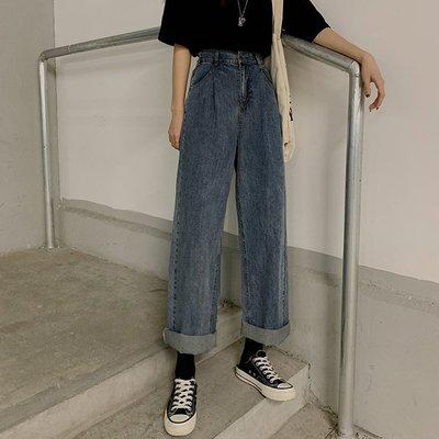直筒牛仔褲女春秋冬2020年新款褲子寬松新老爹褲顯瘦百搭高腰新闊腿褲ak