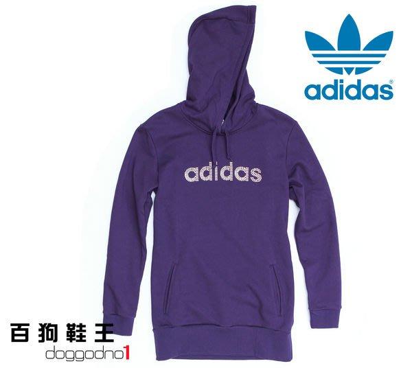百狗衣舖 ADIDAS GLITTER HOODY  長版 連帽長袖T恤 韓版 共四色 粉紅/紫/黑/寶藍 高挑