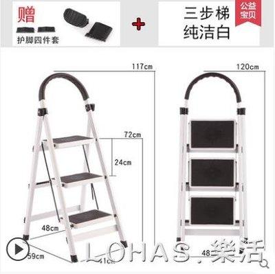 鋁梯 家用摺疊四步五步踏板爬梯加厚鋼管...