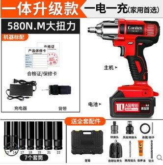電動扳手鋰電沖擊扳手充電風炮