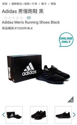 『COSTCO官網線上代購』Adidas 男慢跑鞋 黑⭐宅配免運