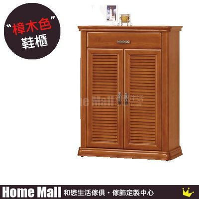 HOME MALL~海灣型樟木色3尺鞋櫃 $5850 (高雄市區免運費)4H