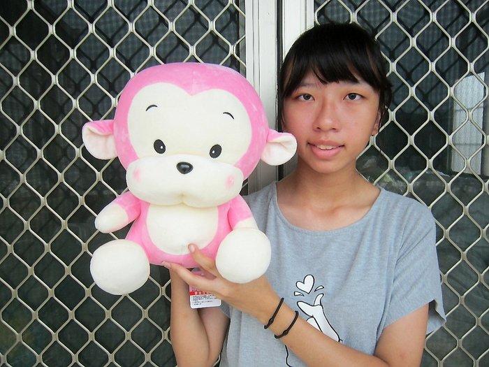 婷芳小舖~大頭猴娃娃~高30公分~情人猴娃娃~豹紋猴玩偶~猴子娃娃~猴子玩偶~生日 情人禮物~全省配送~
