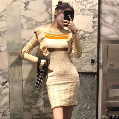 好物多商城 秋裝新款復古中長款針織裙子收腰條紋荷葉邊喇叭袖連衣裙女裝