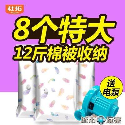 『格倫雅』?MY COLOR?竹炭透視衣服收納箱 棉被 衣物 整理袋 收納袋 儲存袋 換季幫手^32472