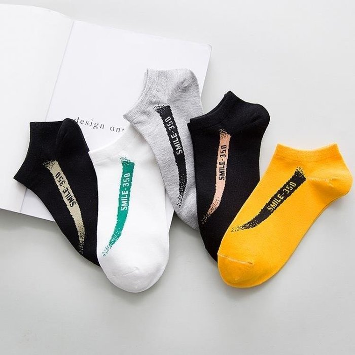 MOSHOP 短襪襪子男士夏季棉質短襪吸汗低筒運動防臭棉襪短筒個性全棉四季男襪MS6P9