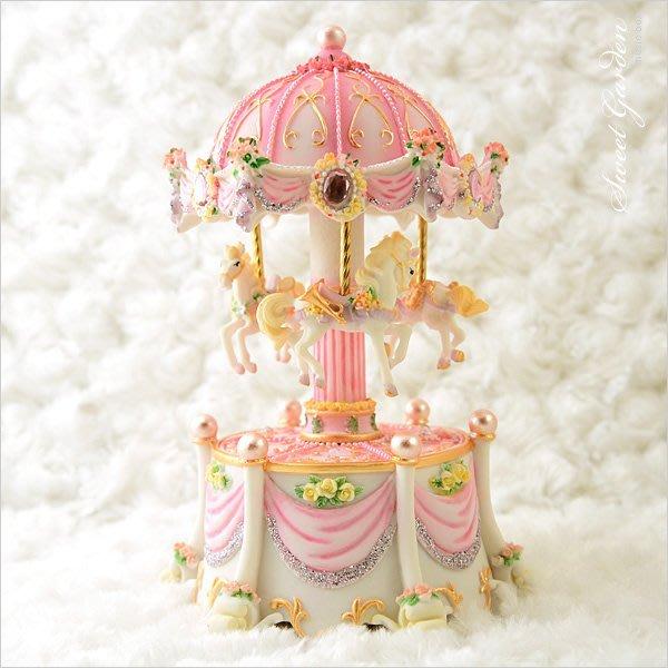 Sweet Garden, 小女孩禮物 婚禮佈置 玫瑰旋轉木馬 小號粉色浪漫遊樂馬變色發光旋轉音樂盒