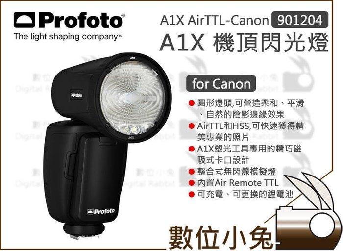 數位小兔【Profoto A1X AirTTL Canon 閃光燈 送悠遊卡至6/15止】1.0秒回電 HSS 公司貨