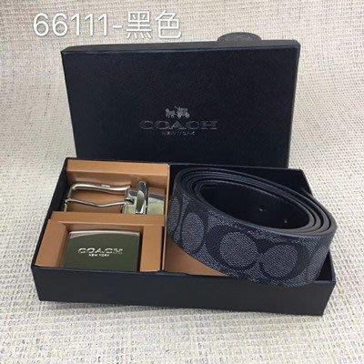 【八妹精品】COACH 66111 男士經典C印花雙面用皮帶 配雙扣頭 簡易更換不同風格 簡約大方