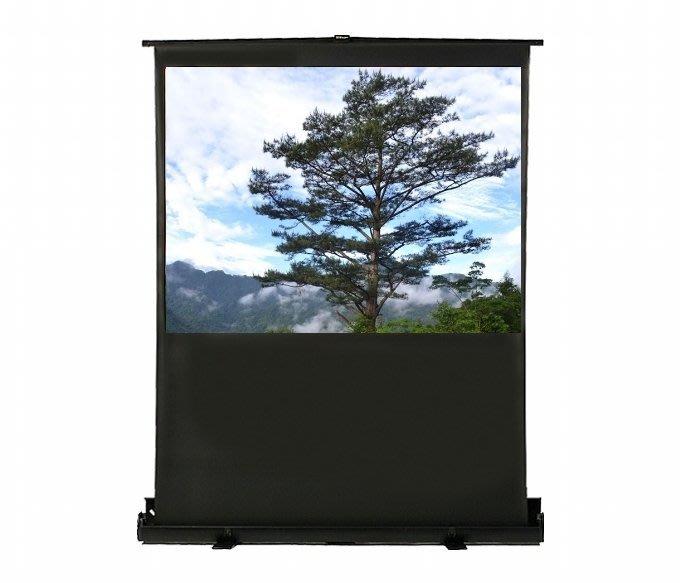 ☆Ultramate☆ 80吋氣壓銀幕 方便攜帶 金屬外瞉 收納輕鬆 剪刀式氣壓支撐結構