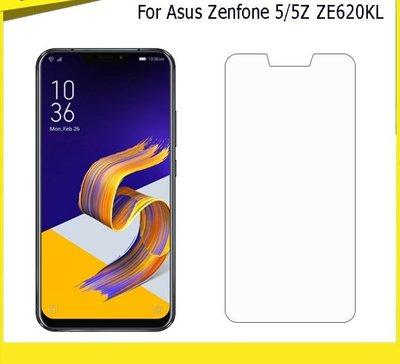 ASUS Zenfone 5 (ZE620KL) 鋼化玻璃膜 華碩 Zenfone 5 ZE620KL 玻璃保護貼