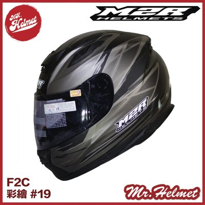 【安全帽先生】M2R F2C 彩繪 #19 消光黑灰 雙D扣 安全帽 玻璃纖維 全罩 F-2C