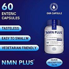 美利旗艦代購~美國發 NMN PLUS NMN 9000 煙酰胺單核苷酸 高含量 NAD+ 60粒膠囊
