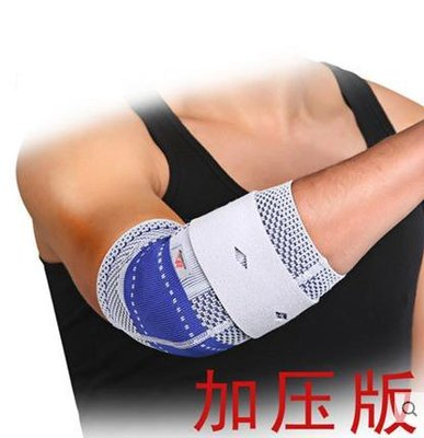 【運動護具-護肘-M6023第三代精銳...