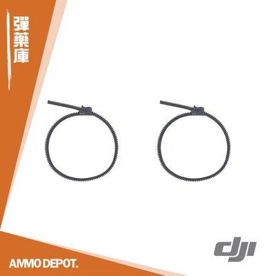 【AMMO DEPOT.】 DJI Ronin-S 跟焦器跟焦齒條