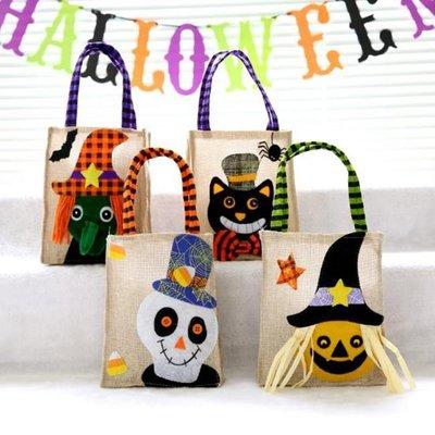 糖果袋 萬聖節 糖果桶(編織) 糖果提袋 不給糖就搗蛋禮物袋 環保袋 萬聖節裝飾 黑貓 骷髏 巫婆【W220029】塔克