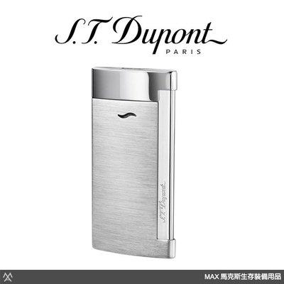 馬克斯 - S.T. Dupont 法國都彭頂級打火機 slim 7 輕薄防風噴射打火機 / 銀髮絲紋 / 27701