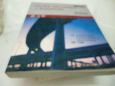 買滿500免運 / 崇倫《Vector Mechanics for Engineers Statics靜力學》范憶華