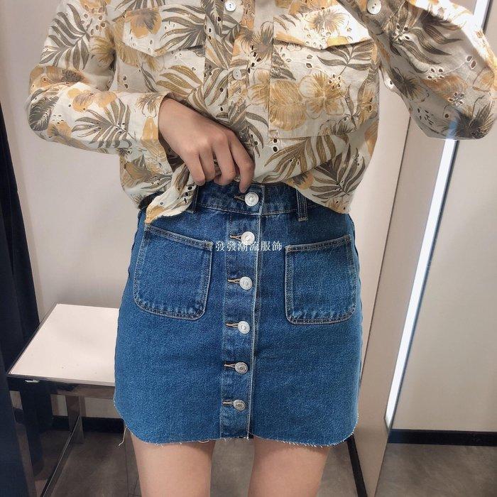 發發潮流服飾UR ZARA COS2019新品女士牛仔迷你裙9123/019 9123019