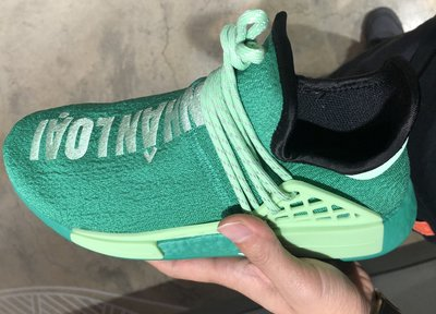 全新 Adidas Human Race Hu Nmd Pharrell GY0089 Core Green Glory