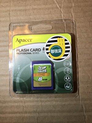 8G記憶卡
