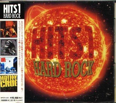 八八 - HITS 1 HARD ROCK - 日版 CD+OBI Mr. Big Fair Warning Damn