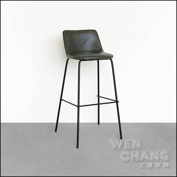LOFT 工業復古 凱爾皮吧椅 兩色 ST085 *文昌家具*