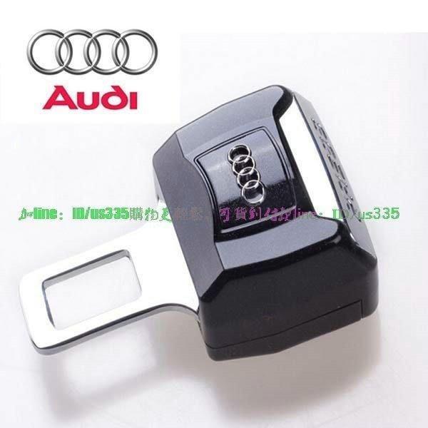 ⑦色花**audi奧迪A6LA4LA8A5A3A1Q3Q5Q7裝飾品 汽車安全帶卡夾 保險帶卡扣插銷