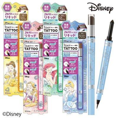 1 Day Tattoo Disney 公主2用眉筆 1PC