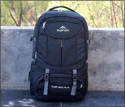 背包男行李旅行包超大容量雙肩包女書包男旅游時尚潮流戶外登山包