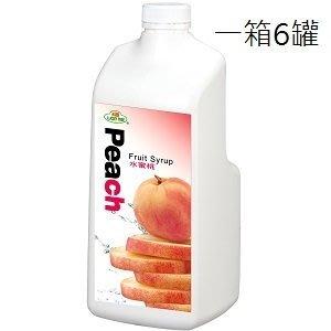 【綠盟】福樹牌水蜜桃濃糖果汁- 2.5kg*6入/箱--【良鎂咖啡精品館】