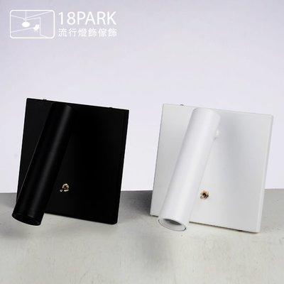 【18Park 】簡約現代 Glimpse embed [ 窺天崁入式壁燈-方-黑/白 ]