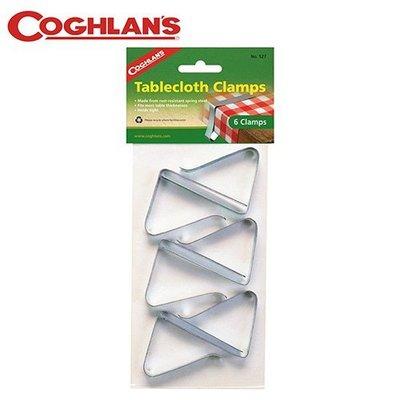 丹大戶外【Coghlans】加拿大 TABLECLOTH CLAMPS 桌巾夾(6入) 527