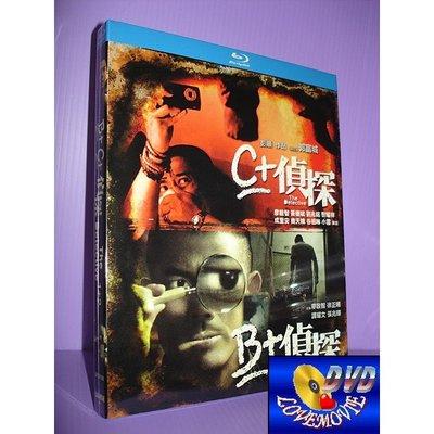 A區Blu-ray藍光正版【C+偵探&B+偵探The Detective 1+2】[含中文字幕]全新未拆《寒戰:郭富城》