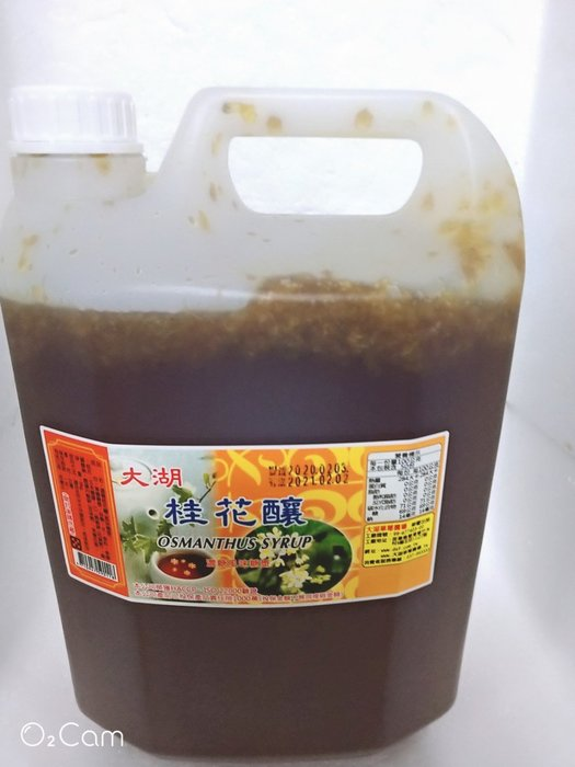【lucy雜貨舖】大湖 濃糖桂花釀(風味糖漿)~ 5公斤/罐~