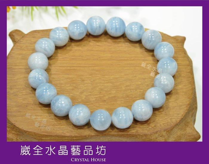 【崴全水晶】天然 能量 水晶 海水藍寶 手鍊 【10mm】