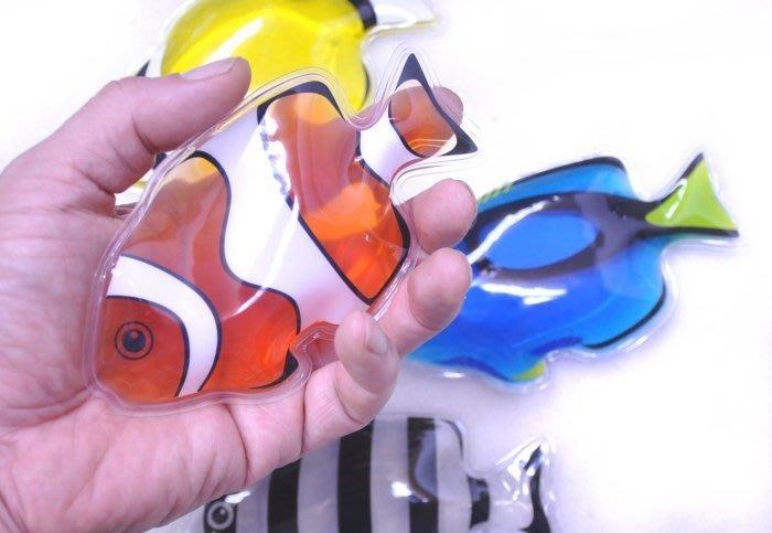 日本Fiiiiish 新款可愛魚形創意保冷劑 迷你可愛冰袋-食物保鮮 冷敷臉退燒 降温 保冰
