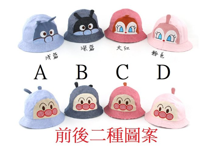 現貨~(6月-18M)兒童漁夫帽潮男寶寶女童盆帽夏涼帽薄款春夏秋嬰兒太陽帽子(雙面圖案)